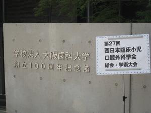 IMG_2904.JPGのサムネール画像